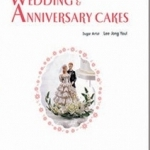 이종열의 Wedding & Anniversary cakes